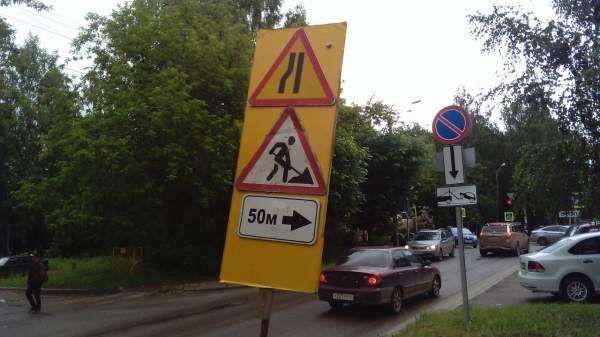 Из-за коммунальных раскопок в Кирове ограничено движение на нескольких улицах